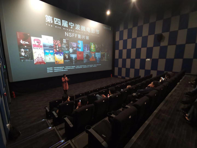 Sedicicorto al Ningbo Short Film Festival